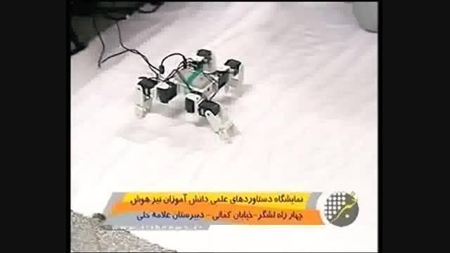بیست و نهمین سمینار علوم وفنون دبیرستان علامه حلی تهران