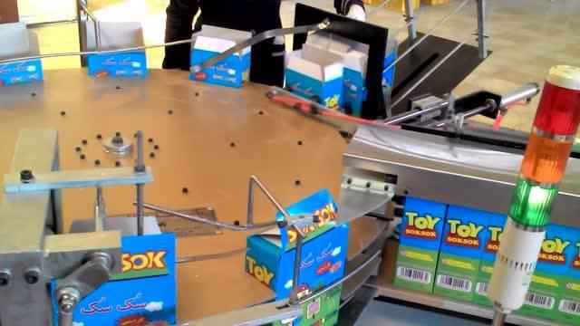 ماشین اتوماتیک بسته بندی انواع جعبه ( روتاری )