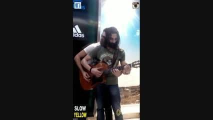 زرد یواش / slow yellow : گیتار دو نفره