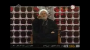سخنرانی حجت الاسلام والمسلمین انصاریان مورخه 93/7/8