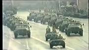 رژه  ارتش  آلمان شرقی