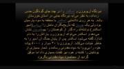 آریو برزن سردار هخامنشی(تاریخ فراموش شده)