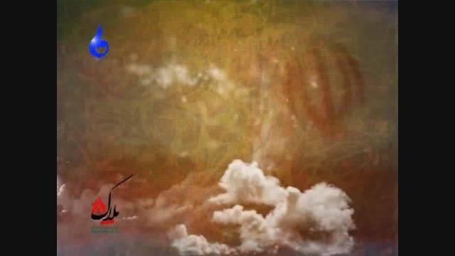 مستند آسمانی ها:شهید عیسی محمدی