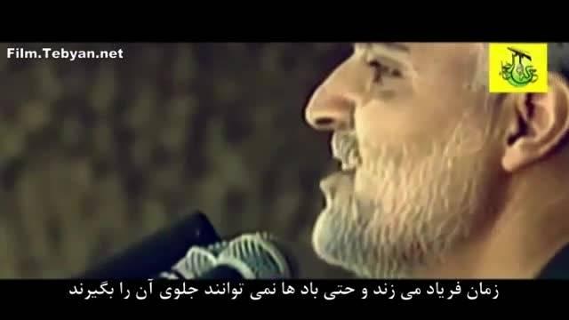 نماهنگ زیبای عربی سردار حاج قاسم سلیمانی(2)