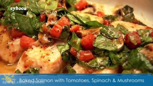 پخت سالمون با سبزیجات