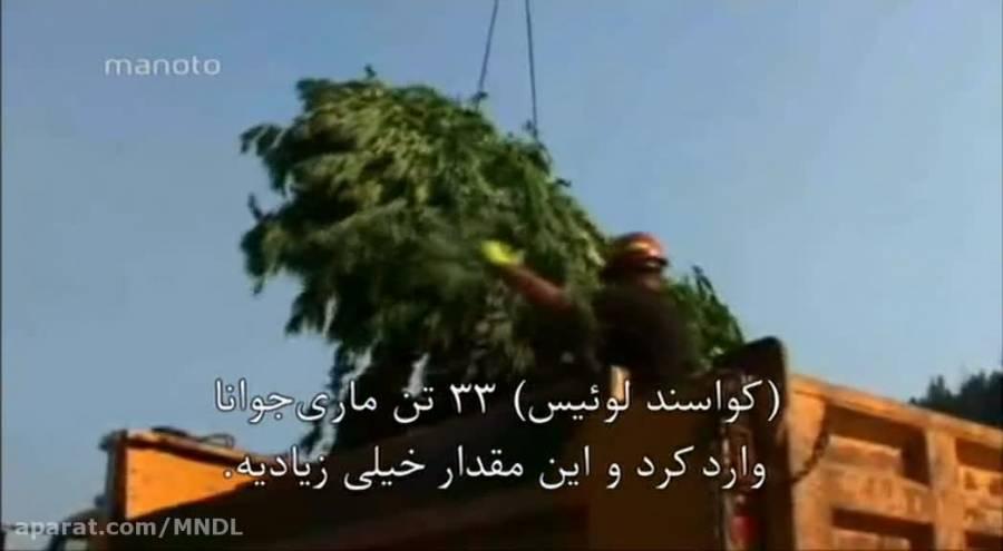 مستند گانگستر ها با زیرنویس فارسی - قسمت 23
