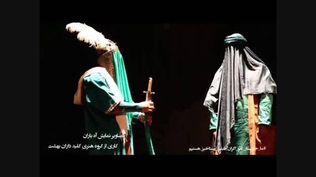 ویدئو تکان دهنده علی زند وکیلی در اعتراض به رستاخیز