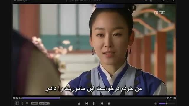 فیلم دخترامپراطور قسمت 39 پارت 1