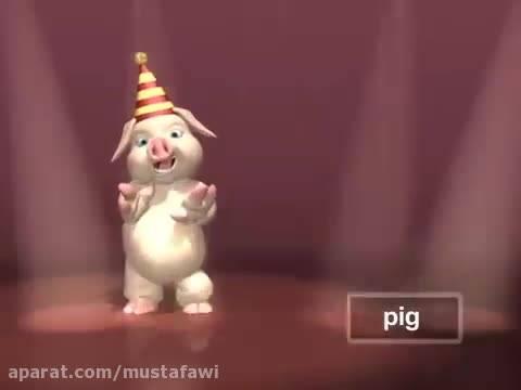 آموزش زبان انگلیسی به کودکان (نام حیوانات) 2