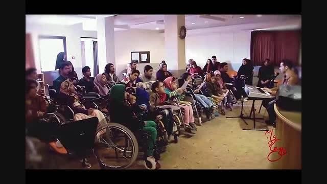 موزیک ویدیو علیرضا مهرابی