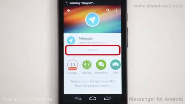 آموزش نرم افزار مسنجر تلگرام TELEGRAM