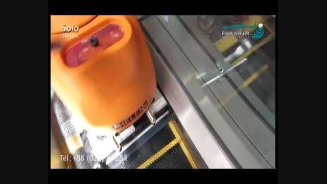 دستگاه نظافت پله برقی- نظافت صنعتی متروها  02187184