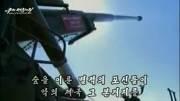 حمله کره شمالی به کاخ سفید