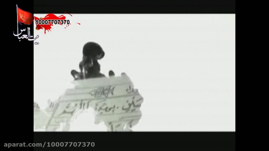 سخنرانی  دهه اول محرم(شب سوم)1394/7/24دربیت العباس