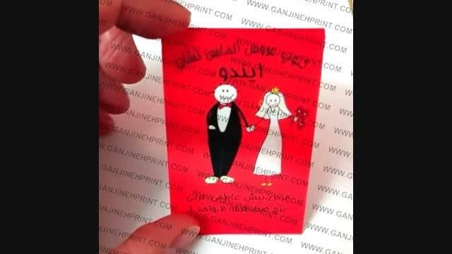 چاپ کارت ویزیت سه بعدی ( 3D Business Card )
