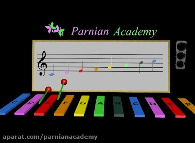 آموزش موسیقی کودک (بلز) درس 4 کتاب ۱ پرنیان
