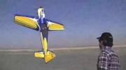 پارس فلای  - پرواز یاک 54 پایلوت ارسی pilot rc yak 54