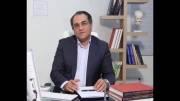 دکتر رضا وقردوست - جراحی پلک