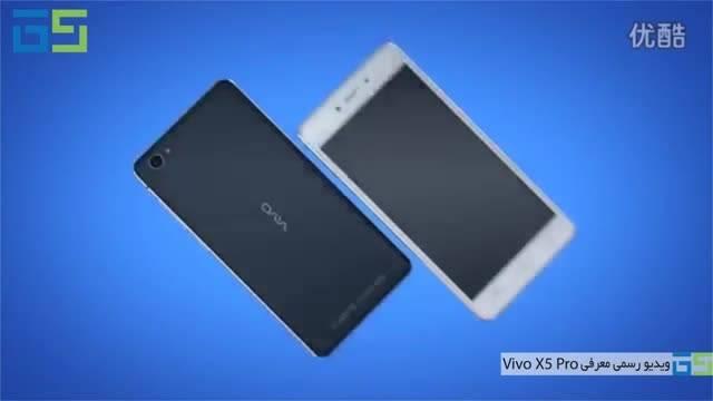 معرفی Vivo X5 Pro با دوربین دوم 32 مگاپیکسلی!!!