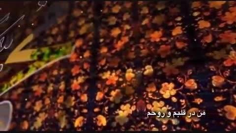 نماهنگ صلوات به مناسبت عید مبعث
