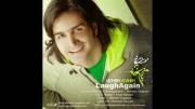 آهنگ جدید و زیبای بازم بخند از محسن یگانه 2014