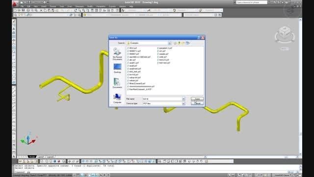 نرم افزار انتقال Pars Plant به نرم افزار تحلیل CeasarII