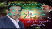 حاج عبدالله تمیمی نماینده