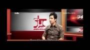 گفتگوی حامد زمانی با نصر tv  قسمت اول