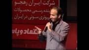 شومنی خنده دار حسن ریوندی و تقلید صدای عماد طالب زاده