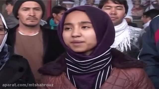 سخنان شجاعانه و خردمندانه یک دختر افغان