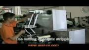 ماشین آلات چاپ لیبل مدل(HY-R260 / R460)