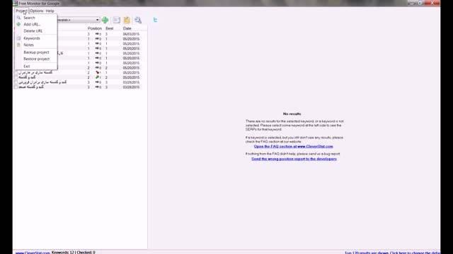 نمونه كار سئو - سئو سایت مازند قوطی
