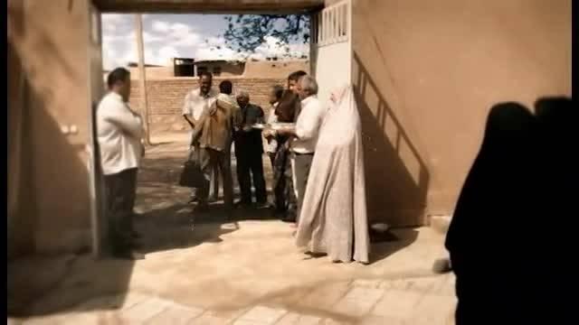 موزیک ویدیو قاب - محمد اصفهانی