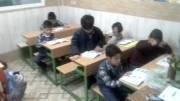روانخوانی کلاس اول خانم غلام حسینی