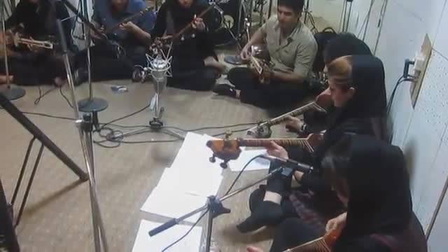 ضبط استودیو پاپ بخش 12-گروه تارنوازان - سرپرست گروه نیم