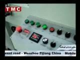 سلفون کش حرارتی اتوماتیک- Automatic Laminating Machine