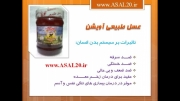 خواص معجزه آسای عسل طبیعی و ژله رویال