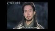 امپراطور دریا 113-آهنگ مخصوص یوم جانگ با ترجمه آن