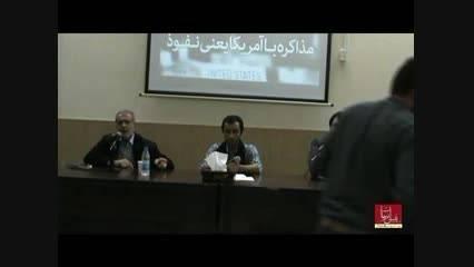 مناظره بذرپاش و پزشکیان در دانشگاه ارومیه