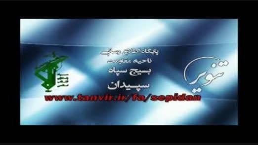 تقدیر فرماندار سپیدان - راهپیمایی 22 بهمن 93 - سپیدان