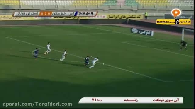 خلاصه بازی استقلال خوزستان 1-0 گسترش فولاد تبریز