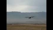 پرواز هرکولس از باند خاکی