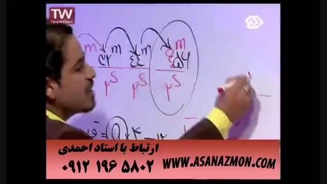تدریس کنکوری درس فیزیک و آموزش و حل تست کنکور ۱۶