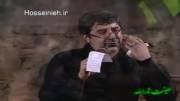 حاج محمد طاهری-میدونم که خرابه