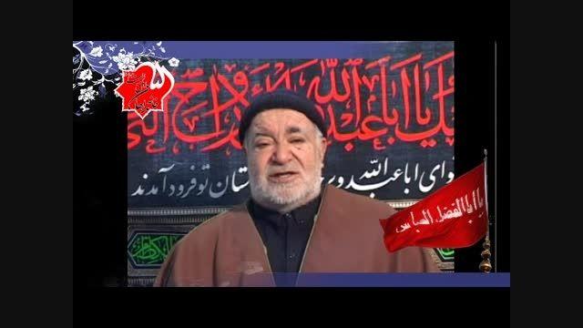مداحی امام حسین علیه السلام حاج محمود قاری