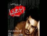 یاسین احمدی yasin ahmadi