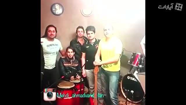 تمرین مهدی احمدوند برای کنسرت..!