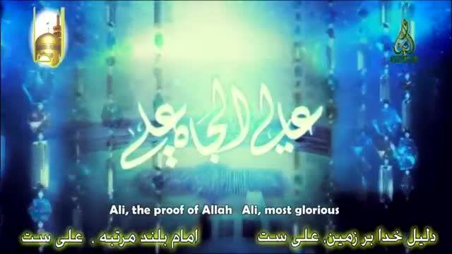 نماهنگ عربی ویژه امام رضا(با زیرنویس فارسی و انگلیسی )