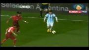 پرتغال1-0 آرژانتین