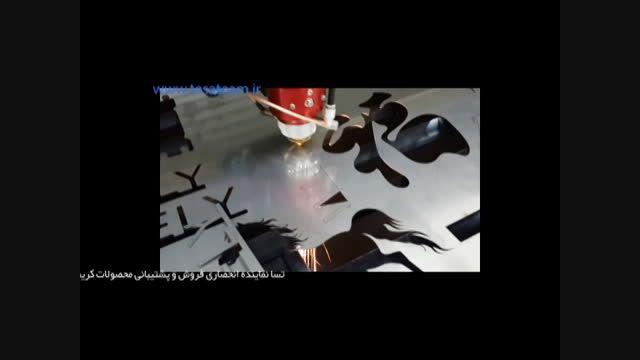 دستگاه برش و حکاکی لیزر برش استیل Crystal sign